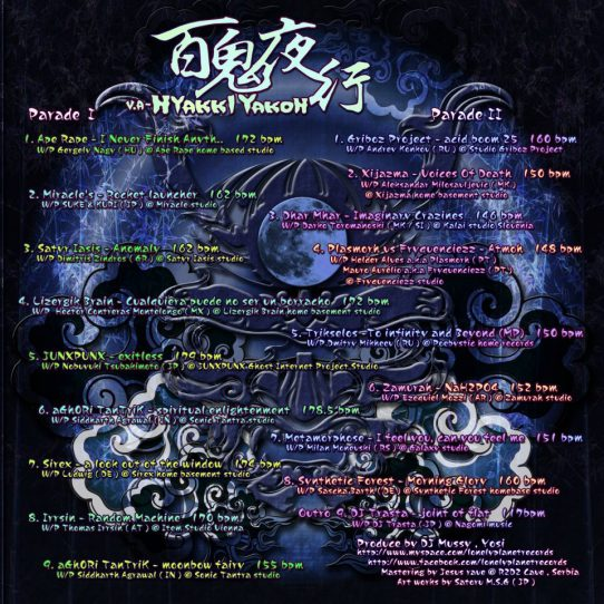 hyakki yakoh psytrance 2012 free